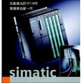 SIEMENS   S7400 series